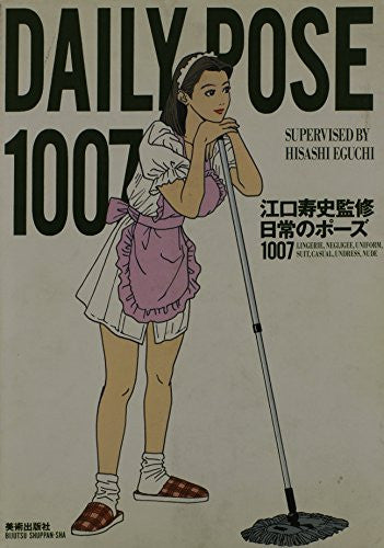 Image 1 for Hisashi Eguchi Daily Pose 1007 Illustration Art Book