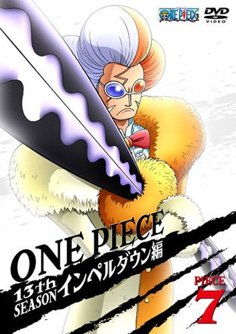 Image for One Piece 13th Season Impel Down Hen Piece.7