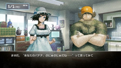 Image 9 for Steins;Gate Double Pack