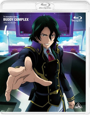 Image for Buddy Complex Vol.4