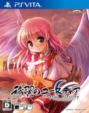 Thumbnail 1 for Aiyoku No Eustia Angel's Blessing [Limited Edition]
