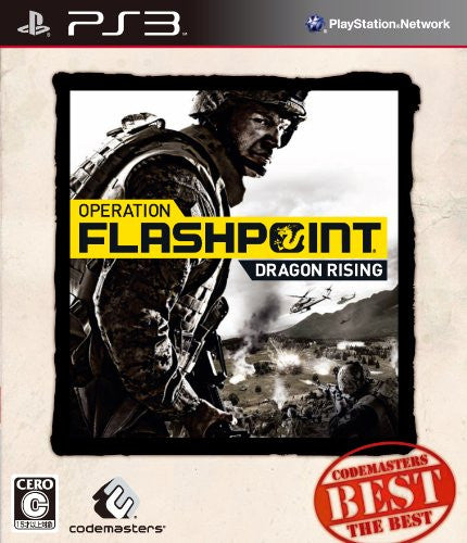 Image 1 for Operation Flashpoint: Dragon Rising (Codemasters The Best)