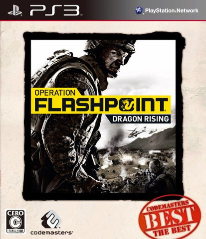 Image for Operation Flashpoint: Dragon Rising (Codemasters The Best)