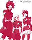 Thumbnail 1 for Mobile Suit Gundam Seed Destiny Hd Remaster Blu-ray Box Vol.1