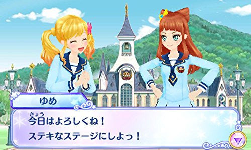 Image 6 for Aikatsu Stars! My Special Appeal