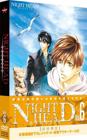 Image for Night Head Genesis Vol.6