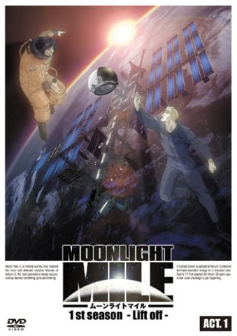 Image for Moonlight Mile 1st Season -Lift Off- Act.1