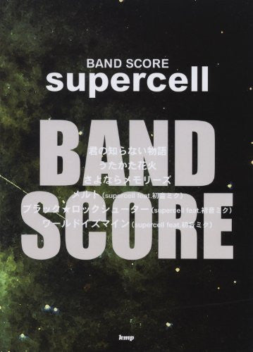 Image 1 for Supercell Band Score