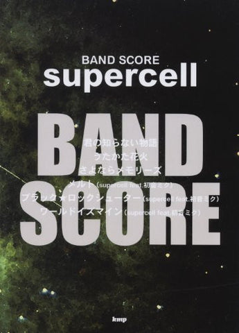 Image for Supercell Band Score