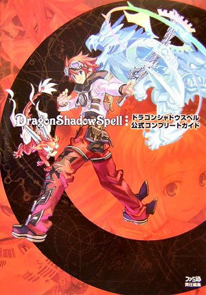 Image for Dragon Shadow Spell: Formula Complete Guide
