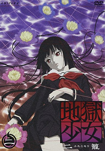 Image 1 for Jigoku Shojo Second Series 2
