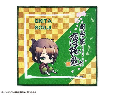 Image for Hakuouki Shinsengumi Kitan - Hakuouki Shinsengumi Kitan Movie 1 - Kyoto Ranbu - Okita Souji - Mini Towel - Towel (Gate)