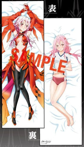 Image for Guilty Crown - Yuzuriha Inori - Dakimakura Cover (Movic)