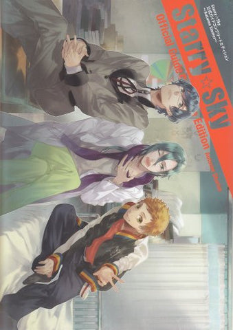 Image for Starry Sky   Official Guide Complete Edition Autumn