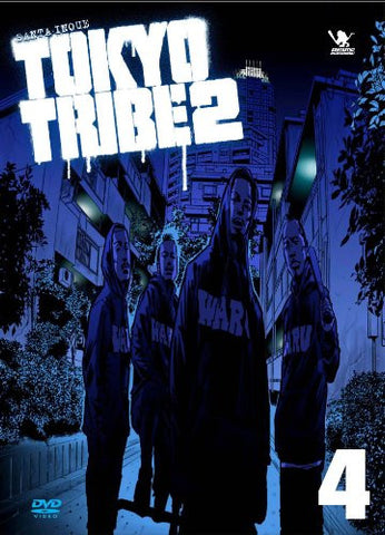 Image for Tokyo Tribe 2 Vol.4