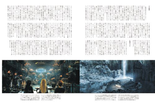 Image 6 for Cinefex #7 Japnese Ver Transformers Revenge Japanese Movie Book