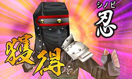 Image 4 for Cho Sentouchuu Kyuukyoku no Shinobu to Battle Player Choujou Kessen