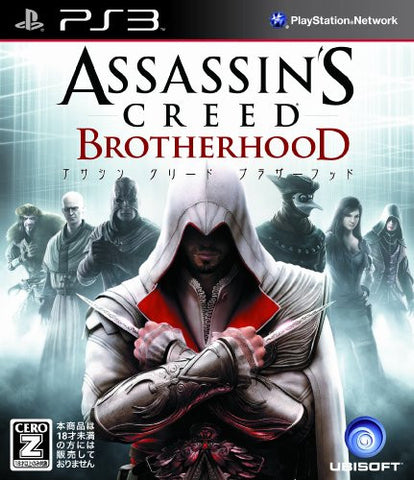 Image for Assassin's Creed: Brotherhood