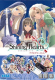 Thumbnail 1 for Shining Hearts (Accessory Set)