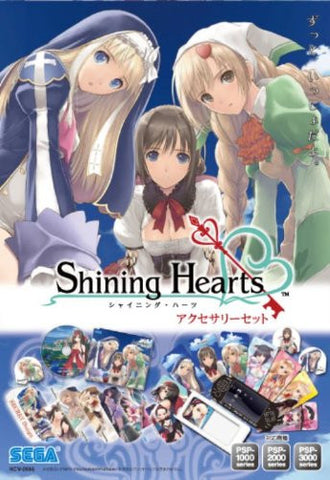 Image for Shining Hearts (Accessory Set)