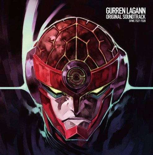 Image 1 for GURREN LAGANN ORIGINAL SOUNDTRACK