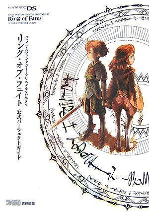 Image 1 for Final Fantasy: Crystal Chronicles   Ring Of Fates Official Perfect Guide
