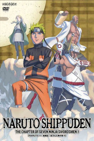 Image for Naruto Shippuden Episode Densetsu No Shinobigatana Shichinin Shu No Sho / Legendary Seven Shinobi Swordsmen Chapter 1