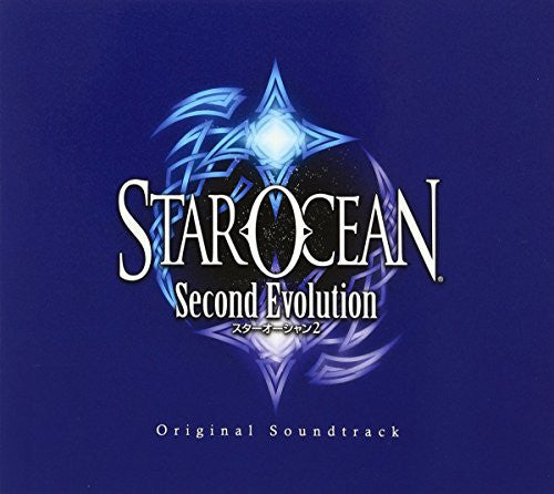 Image 1 for STAR OCEAN Second Evolution Original Soundtrack