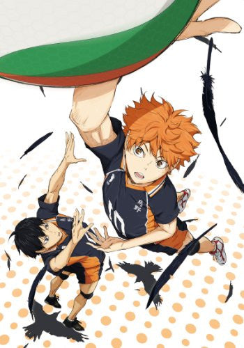 Image 2 for Haikyu Vol.1 [DVD+CD]