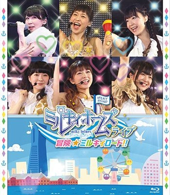 Image for Milky Holmes Live Boken Milky Road