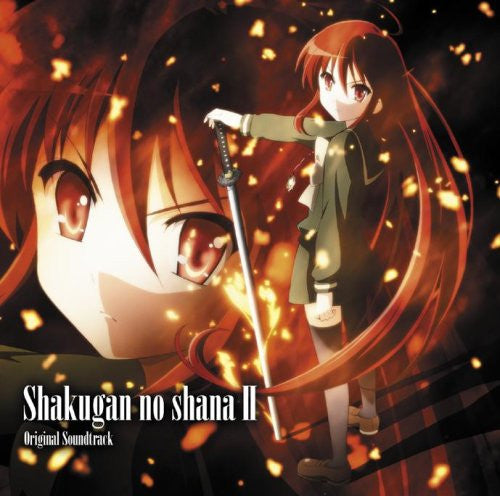 Image 1 for Shakugan no shana II Original Soundtrack