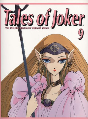Tales Of Joker #9 The Five Star Stories For Mamoru Mania Art Book