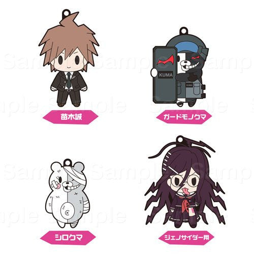 Image 3 for Zettai Zetsubou Shoujo Danganronpa Another Episode - D4 Series Rubber Strap Collection Vol.1 Box