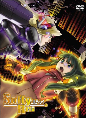 Image 1 for SoltyRei File.6 [DVD+CD Limited Edition]