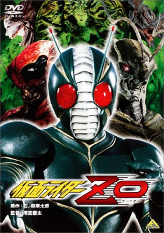 Image 1 for Masked Rider ZO: The Movie