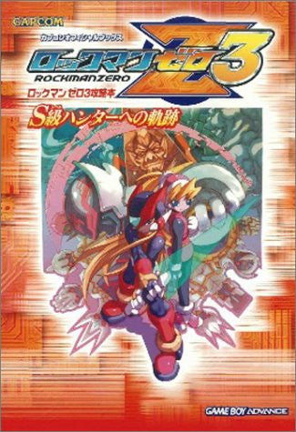 Image for Mega Man Zero 3 Strategy Guide Book Trajectory To The S Class Hunter / Gba