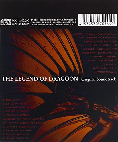 Image 2 for The Legend of Dragoon Original Soundtrack