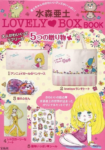 Image for Mizumori Ado Lovely Box Book With 5 Original Items