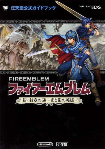 Image 1 for Fire Emblem Shin Monshou No Nazo Nintendo Official Guide Book / Ds