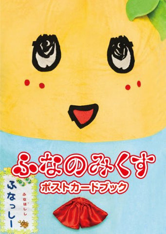 Image for Funa No Mikusu Presents Funassyi Postcard Book W/Extra