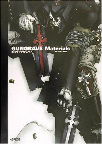 Image 1 for Gungrave Materials Analytics Illustration Art Book