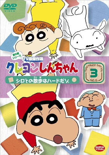 Crayon Shin Chan The TV Series - The 6th Season 3