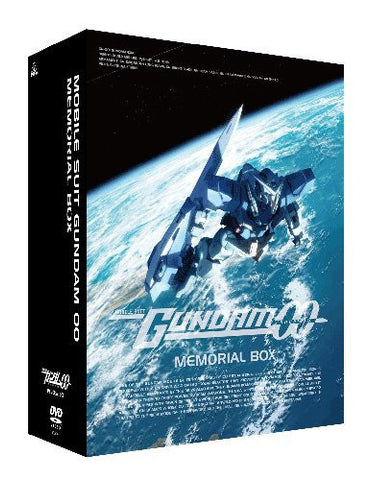 Image for Mobile Suit Gundam 00 Memorial Box [Limited Edition]