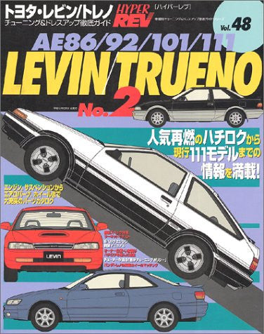 Image 1 for Ae86/92/101/111 Levin Trueno No.2
