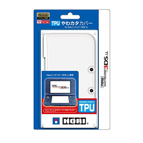 Image 1 for TPU Cover for New 3DS LL