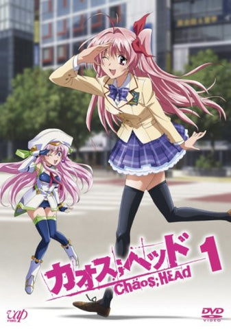 Image for Chaos Head 1 [DVD+Figure Limited Edition]