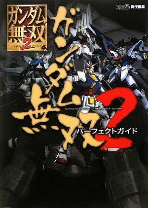Image 1 for Gundam Musou 2 Perfect Guide