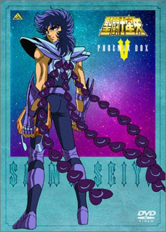 Image 1 for Saint Seiya DVD Box 5 Phoenix