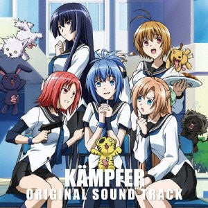 Image for KÄMPFER ORIGINAL SOUND TRACK