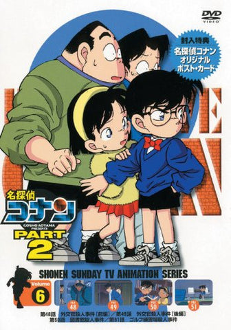 Image for Detective Conan Part.2 Vol.6